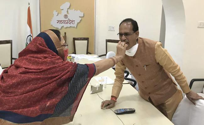 You Are My Strength And Inspiration Says Shivraj Singh Chouhan - Sakshi