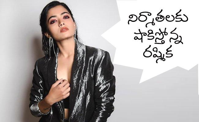 Rashmika Mandanna Charges 2 Cr Remuneration - Sakshi