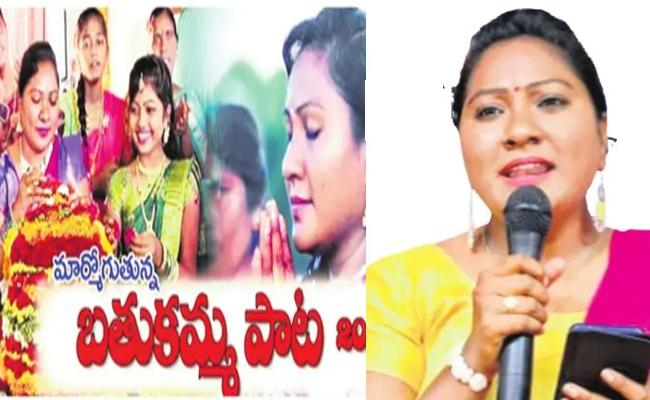 A Young Woman From Warangal  Excels As A Folk Singer - Sakshi