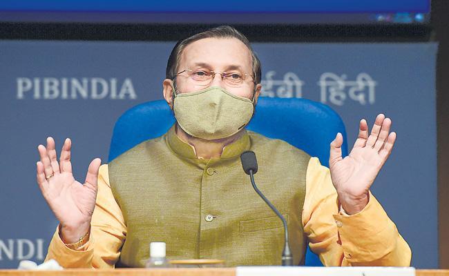 Online News Media Including Social Sites Now Under Government Control - Sakshi