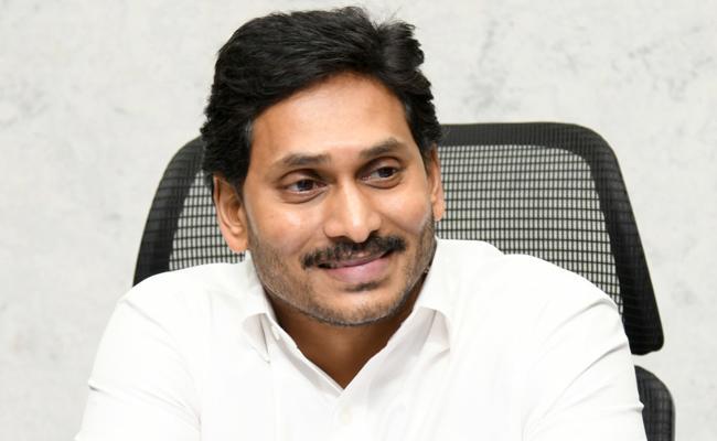 AP CM YS Jagan Review Meeting On CPS - Sakshi