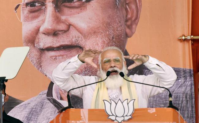 Bihar Election Result 2020: Key Issues in Nitish Vs Tejashwi Battle - Sakshi