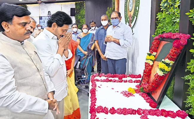 CM YS Jagan Comments In Maulana Abul Kalam Azad Jayanti - Sakshi