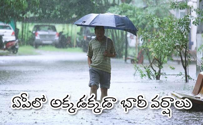 High Alert In Andhra Pradesh As More Rainfall Predicted - Sakshi