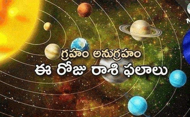 Daily Horoscope In Telugu (12-11-2020) - Sakshi
