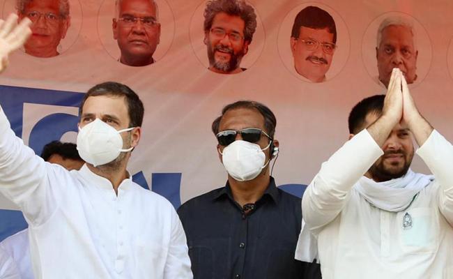 Bihar Election Result 2020: Regional Parties Curtail Congress Share - Sakshi