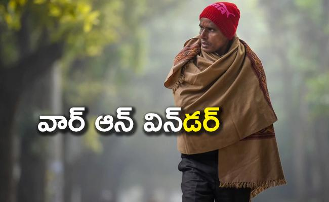 How To Stay Healthy Fit and Safe During Winter Season - Sakshi
