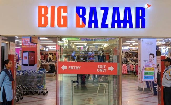 Future group may face bankruptcy if RIL deals failed: experts - Sakshi