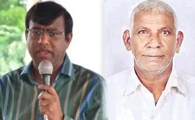Political Influence In Keesara Suicide Mysteries  - Sakshi