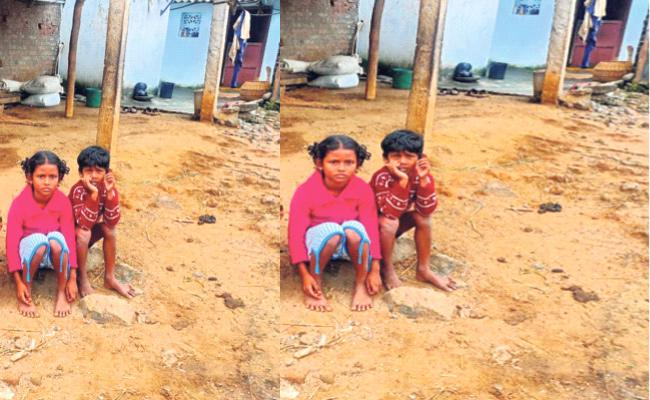 Children Looked Father And Mother In Odisha - Sakshi