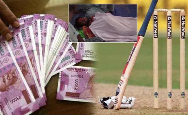 Two Committed Suicide With Cricket Betting In Guntur - Sakshi