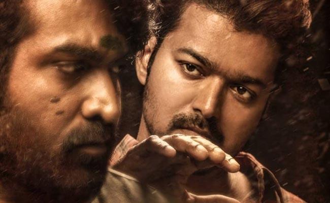 Master Teaser: Vijay Plays An Unruly Teacher - Sakshi