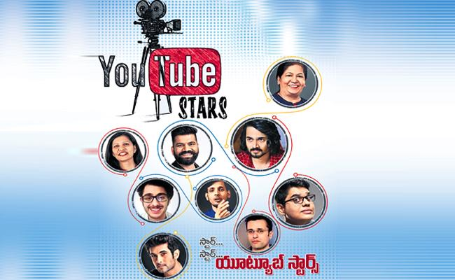 Youtube Star Special Story In Sakshi Funday