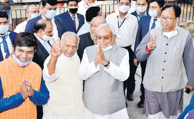 Nitish Kumar To Be Chief Minister For 4th Term - Sakshi