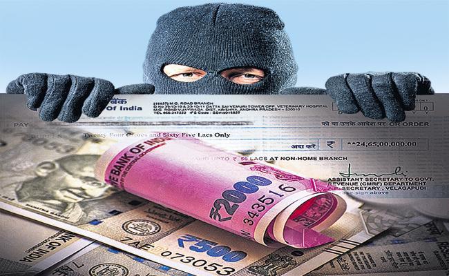 Interstate Cyber Criminals in CMRF Check Scam - Sakshi