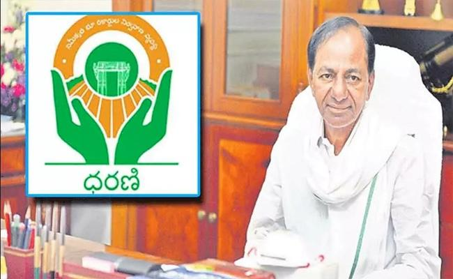 CM KCR Review Meeting On Non Agricultural Property Registrations - Sakshi