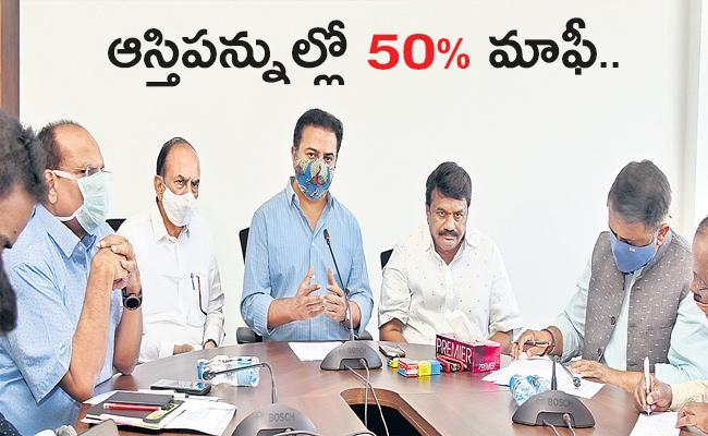 Waive 50 Percent Property Tax For Owners Annual Property Tax Less Than 15k - Sakshi