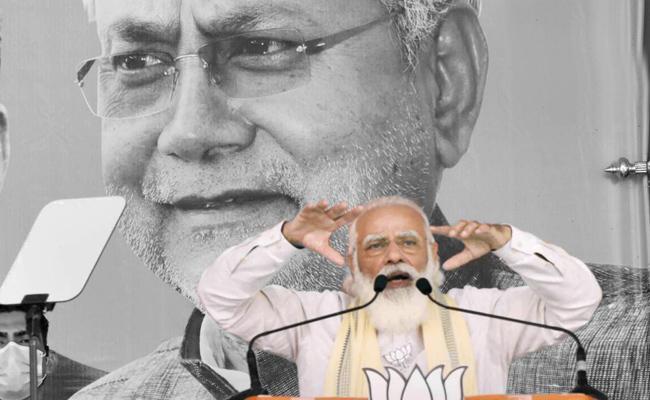 Nitish Kumar May Not Survive Full Time CM To Bihar - Sakshi