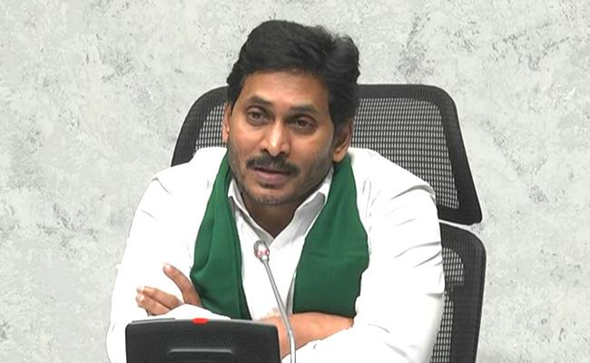 CM YS Jagan Mohan Reddy Release YSR Sunna Vaddi Scheme Funds - Sakshi