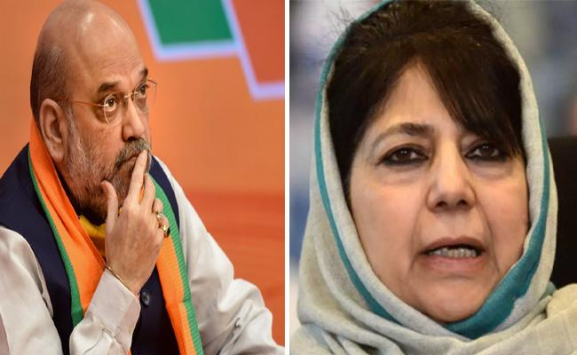 Mehbooba Mufti Reply to Amit Shah Gang Jibe Against Gupkar Declarations - Sakshi