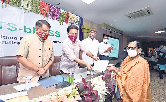KTR Inagurated TS BPASS System For Issuance Of Building Permits - Sakshi