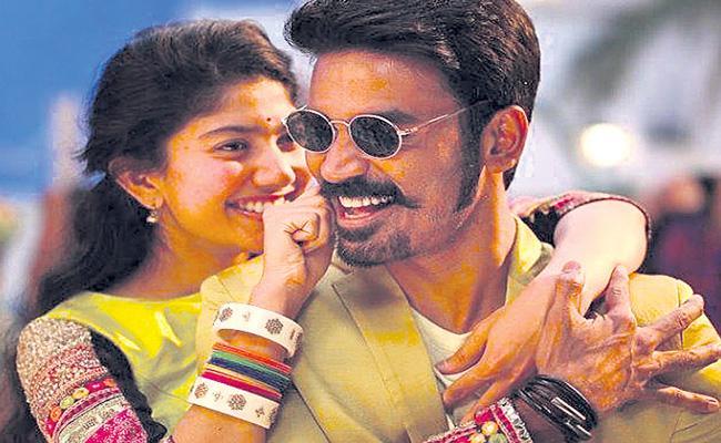 Maari 2 Rowdy Baby gets 1 billion views - Sakshi