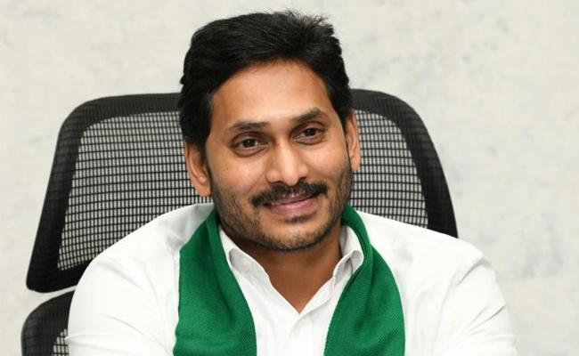 CM YS Jagan Released YSR Sunna Vaddi Scheme Funds - Sakshi