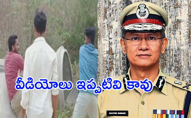 Gautam Sawang Comments On Nellore Gangwar Video - Sakshi