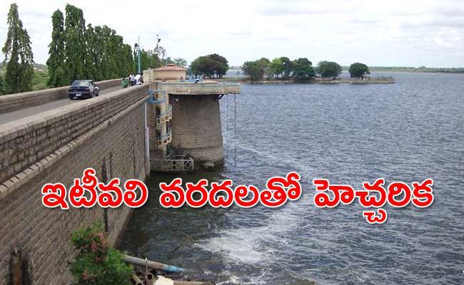 Special Story About Gandipet Reservoir - Sakshi