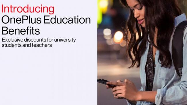 OnePlus Launched Education Benefits Program For Students and Teachers - Sakshi