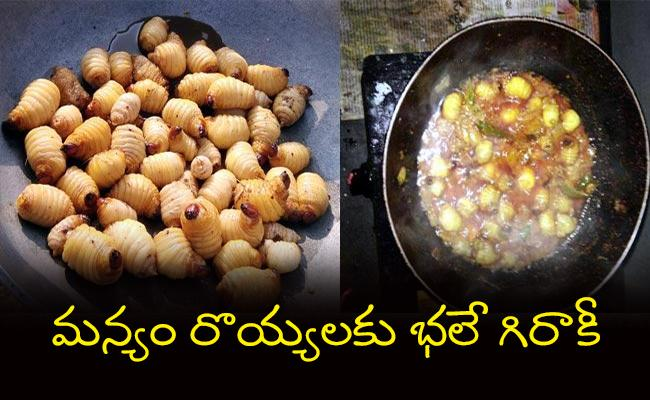Tribals Tasty Food Boddengulu - Sakshi