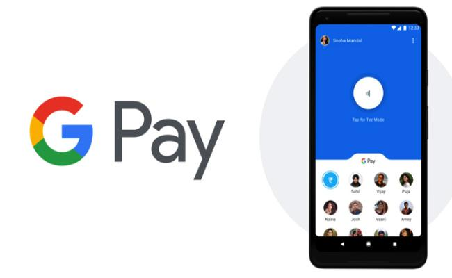 Google Will Announce New Google Pay App and Co Branded Debit Card  - Sakshi