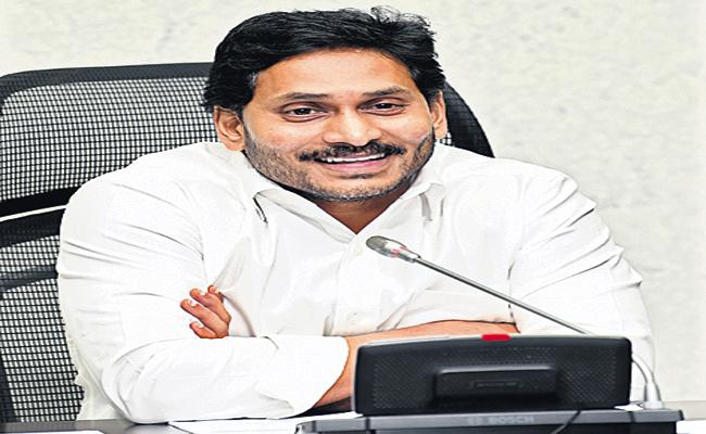 CM YS Jagan Says That Help Desks In Aarogyasri Hospitals By December 10th - Sakshi