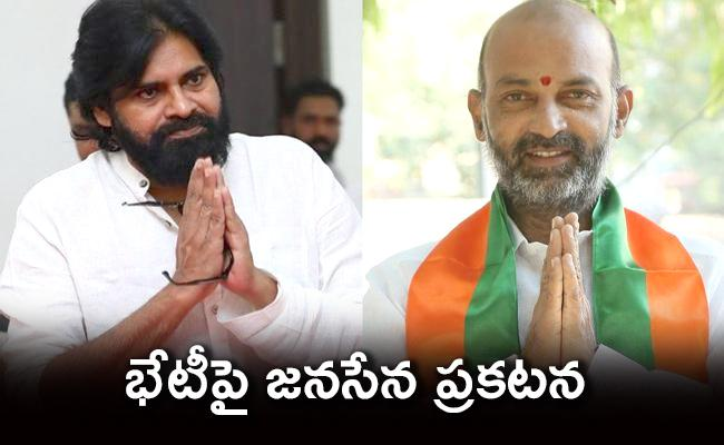 BJP And Janasena May Alliance In GHMC Elections - Sakshi