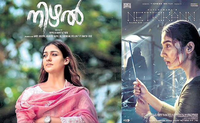 Vignesh Shivan Releases 'Netrikann's' Poster In A Sweet B'day Post - Sakshi