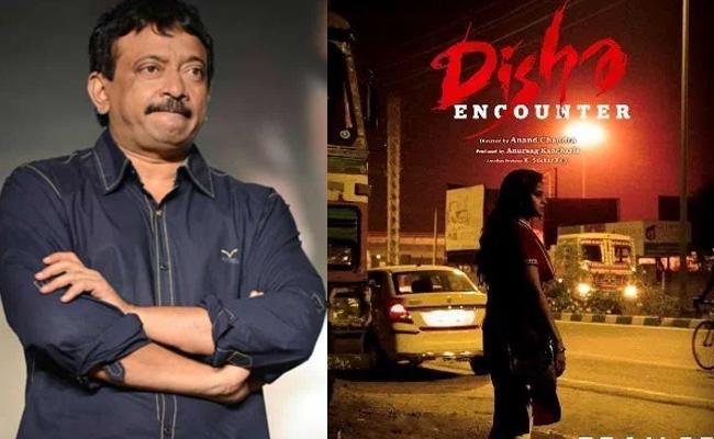Disha Accused Family members Approach HC On RGV Movie - Sakshi