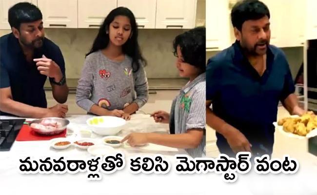Viral: Chiranjeevi Makes KFC Chicken With His Granddaughters - Sakshi