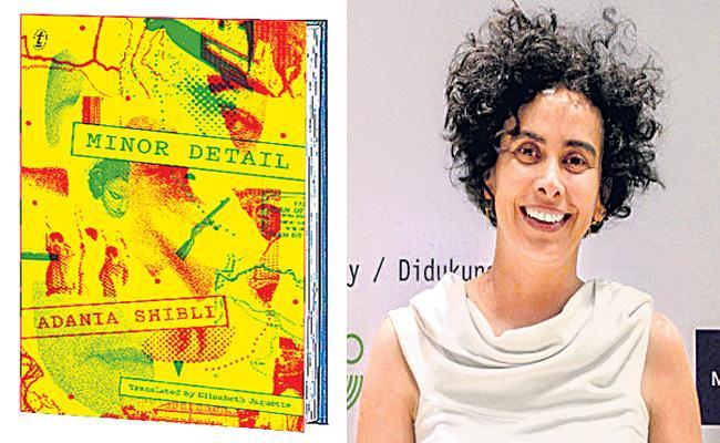 Adania Shibli Minor Detail Novel Review In Sakshi Sahityam