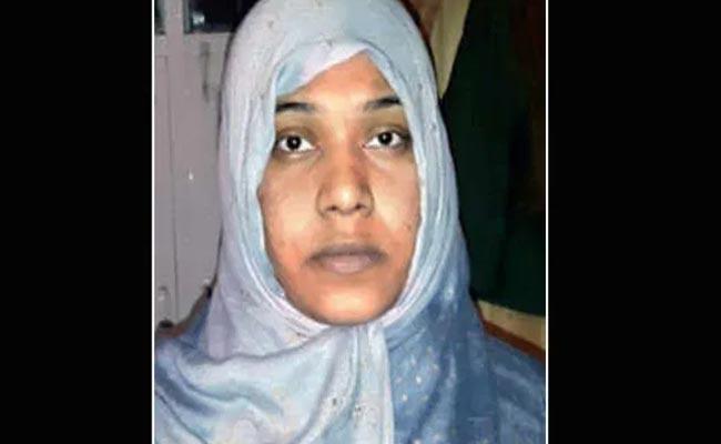 INA Arrested Sadiya From Pune For Working With ISISI - Sakshi