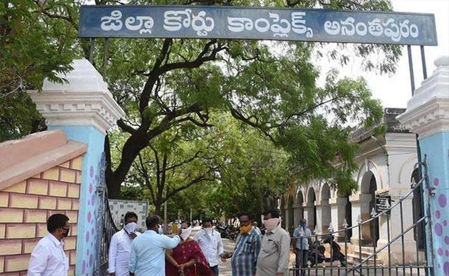 Kamireddipally Triple Murder Case Dismissed In District Court - Sakshi