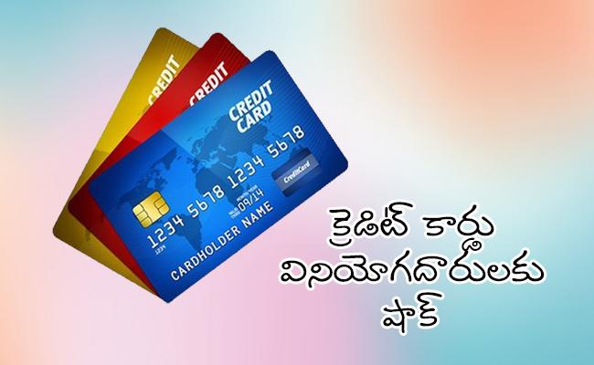 People with credit cards should not be given interest waiver: SC - Sakshi
