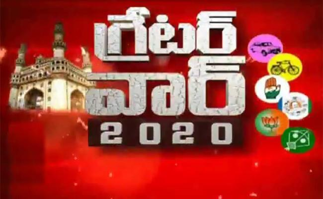 GHMC Elections 2020 Political Heat In Hyderabad - Sakshi