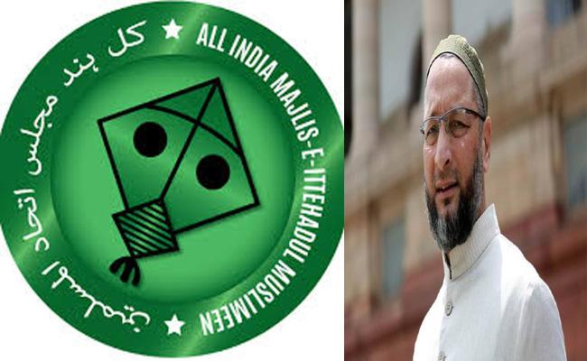 AIMIM Party All Set To contest Alone In GHMC Elections 2020 - Sakshi