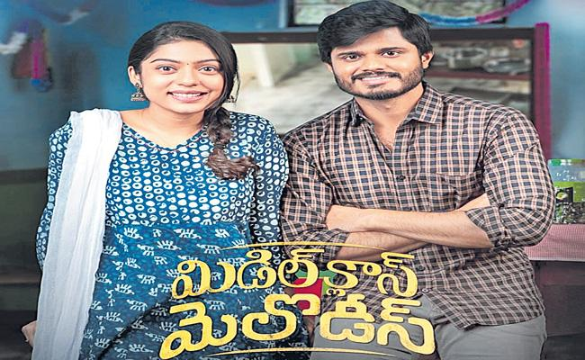 Middle Class Melodies Telugu Movie Review - Sakshi