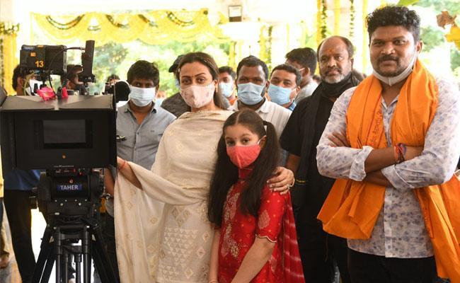 Sarkaru Vaari Paata Movie Shooting Started - Sakshi
