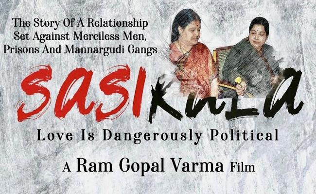 Ram Gopal Varma Says Sasikala Release Before TN Elections - Sakshi