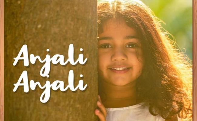 Trending: Allu Arha Anjali Anjali Video Song Released By Allu Arjun - Sakshi