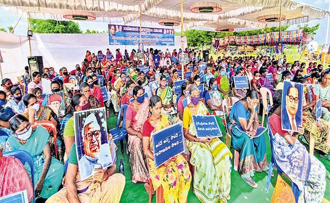 Leaders Of Bahujana Parirakshana Samiti Comments On TDP - Sakshi