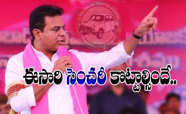 KTR Released Welfare Development Programmes Report Of Past 6 Years - Sakshi