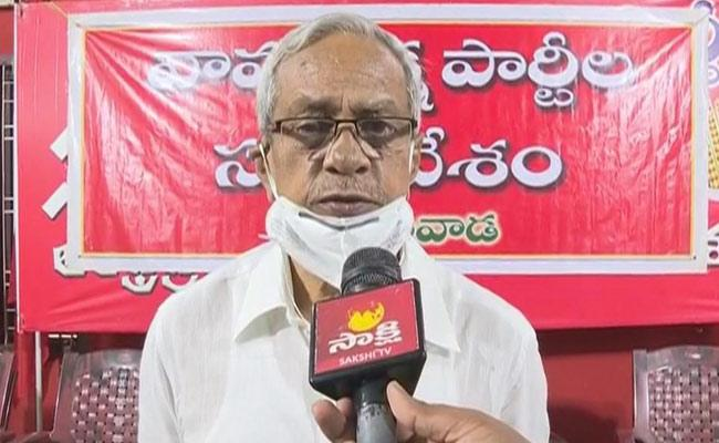 Left Parties Held State Level Conference In Vijayawada - Sakshi